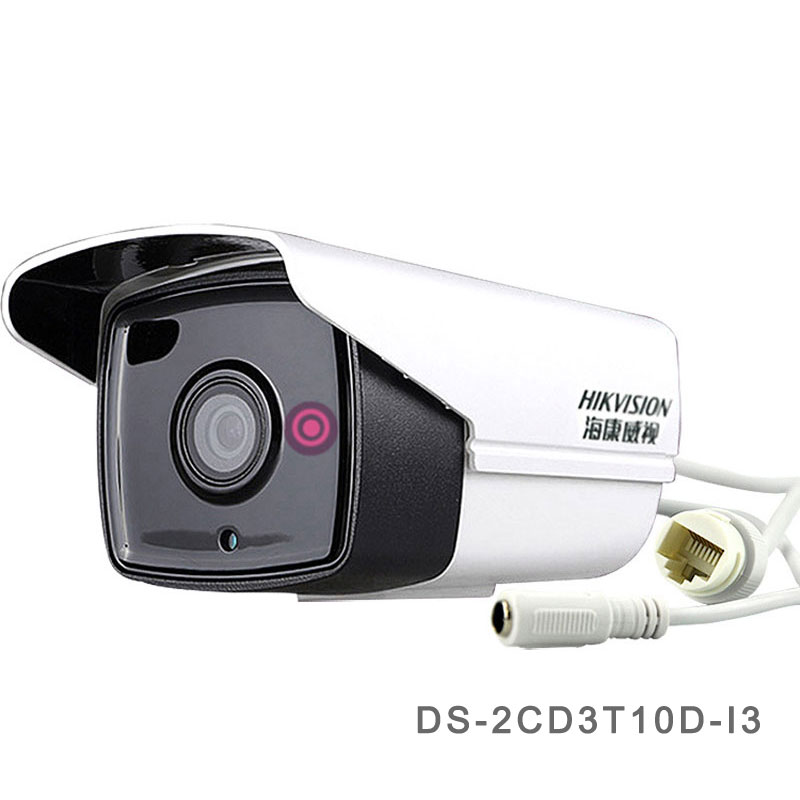 1.3MP 960P Security Camera With 30M IR Bullet Camera DS-2CD3T10D-I3